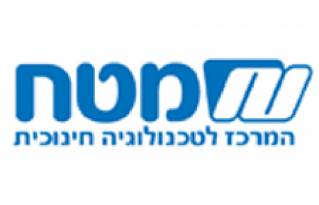 CET: IvritBeClick- Interactive Hebrew Language & Culture Program for Primary/Middle School Students