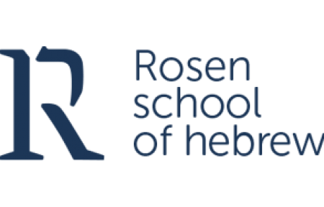 Rosen School of Hebrew: Live Online Courses for Adults & Children