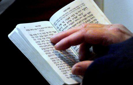 Conservative Kol Nidrei and Yom Kippur Evening Services