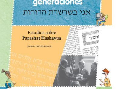 TALI Curriculum: My Place in the Chain of Generations – Weekly Parsha (Spanish, Bar/Bat Mitzvah)