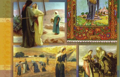 TALI Curriculum: Freedom in the Book of Ruth (Hebrew)