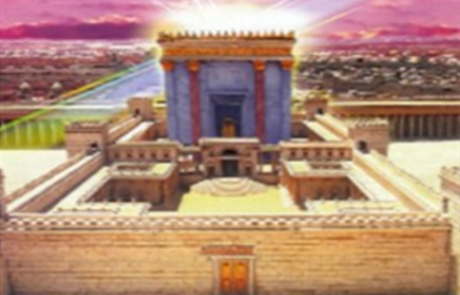 The History of Yom Kippur